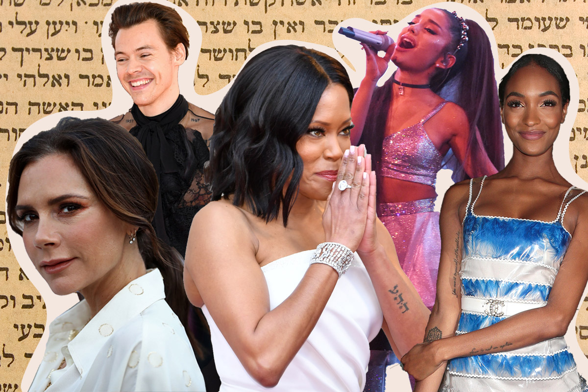 Whats Up With All These Non Jewish Celebrities With Jewish