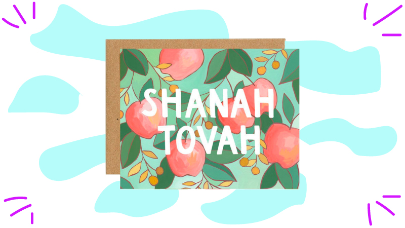 illustrated shanah tovah card