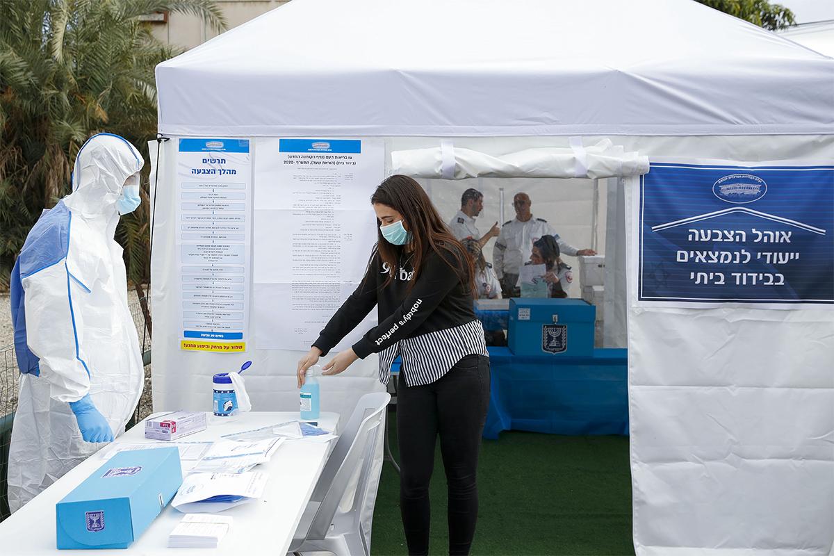 quarantine vote israel