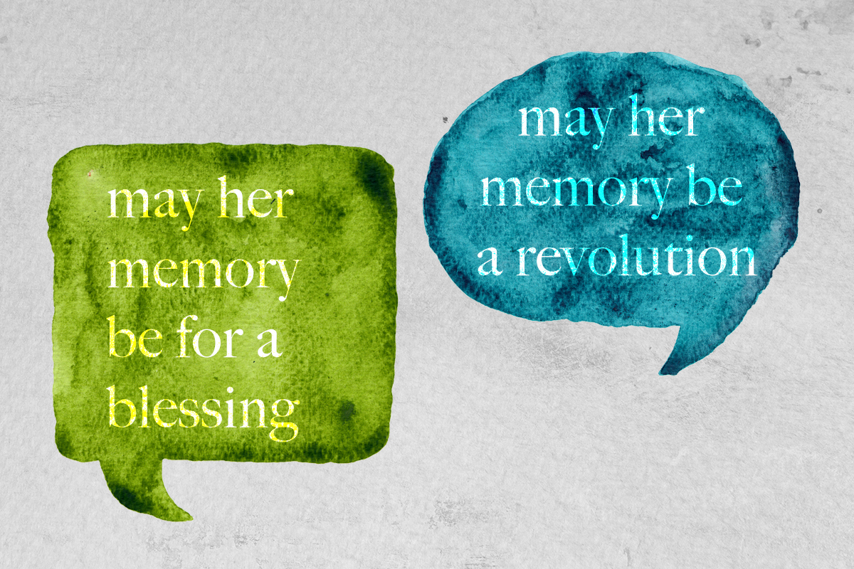 may her memory