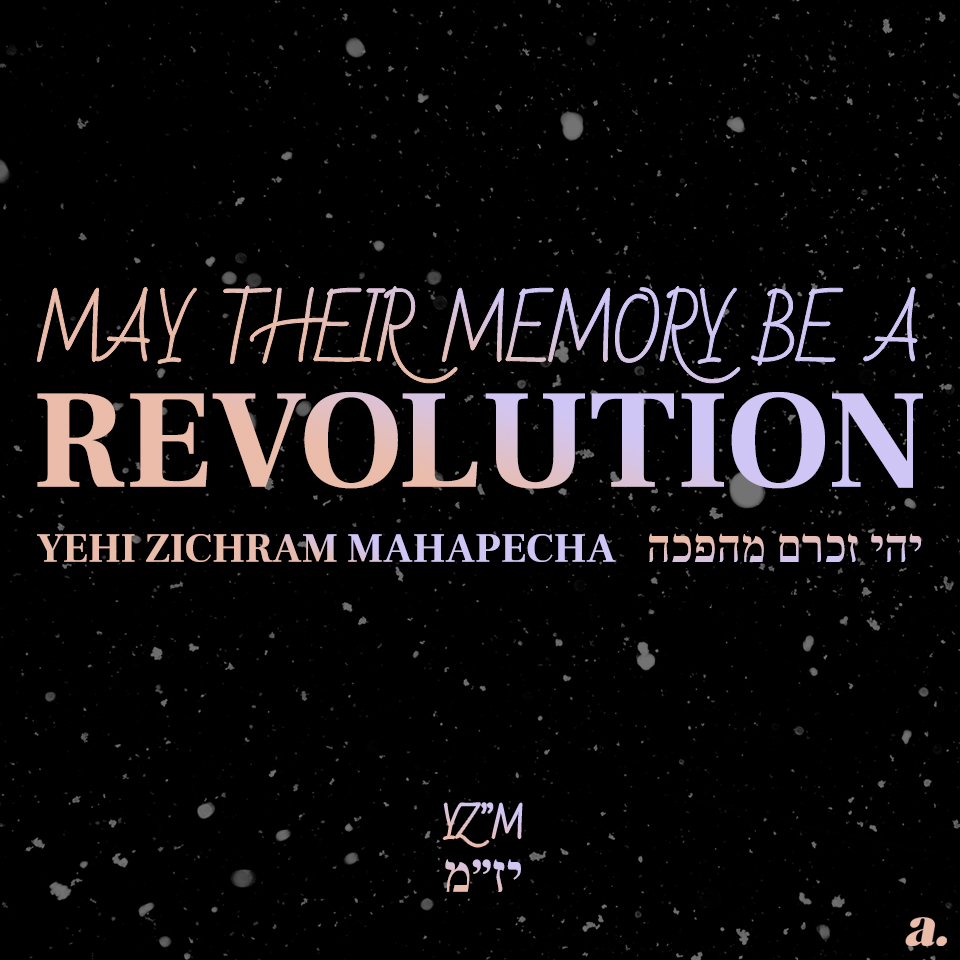 memory be a revolution