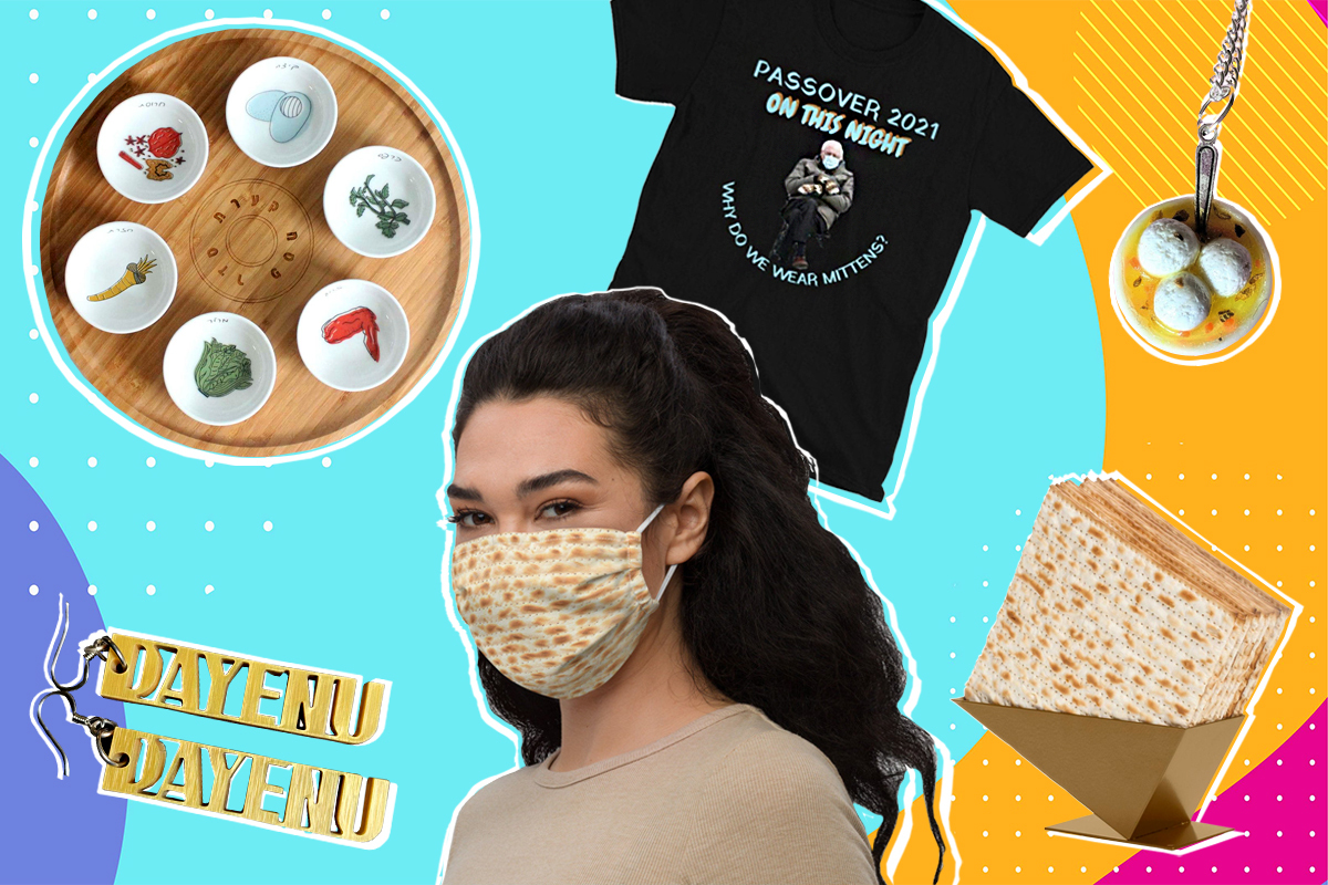 passover gift guide alma 2021